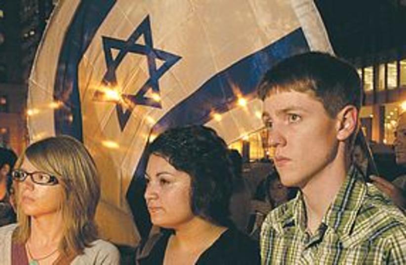 schalit chicago (photo credit: Chicago Jewish Federation)