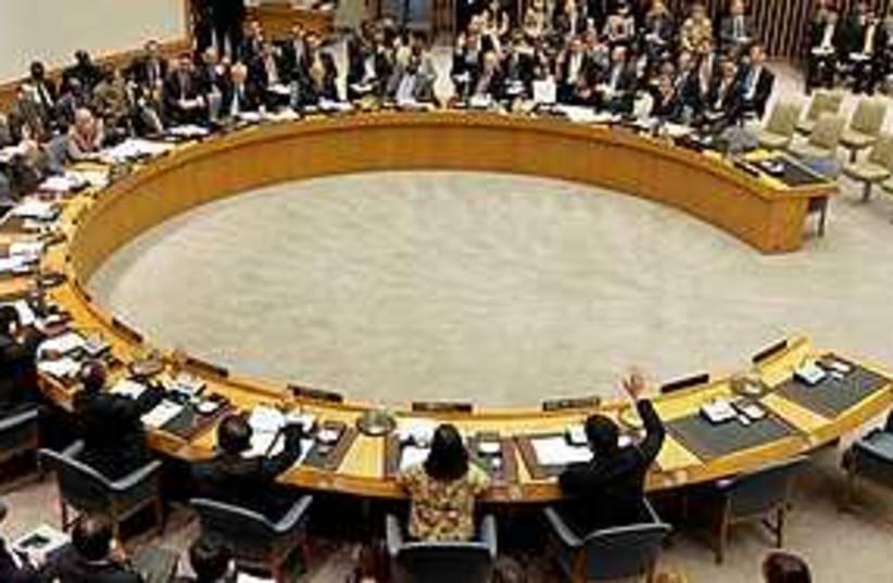 Iran sanctions (photo credit: Associated Press)