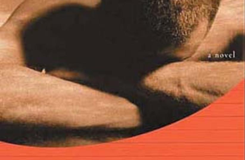 gay book 88 298 (photo credit: )