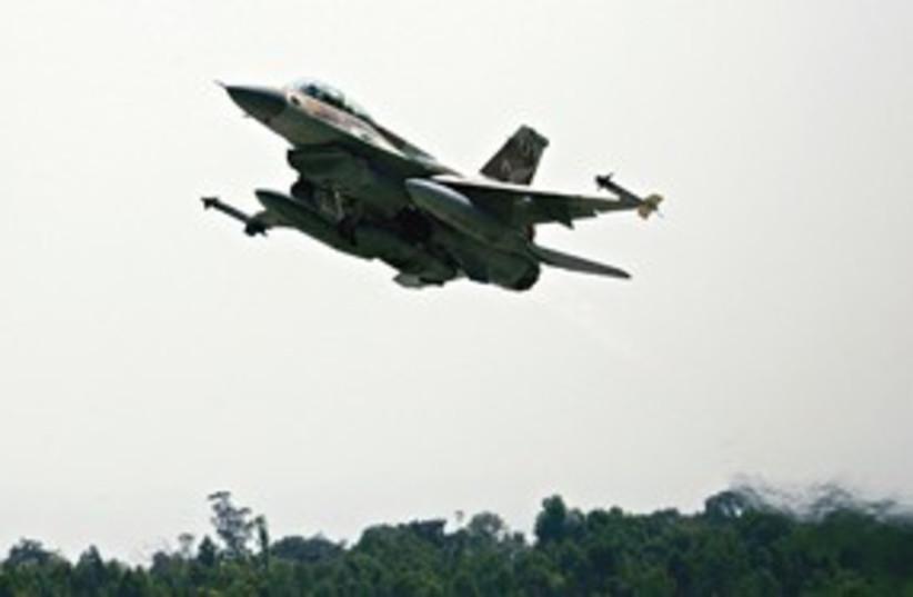 Turkey Airspace 311 (photo credit: Associated Press)