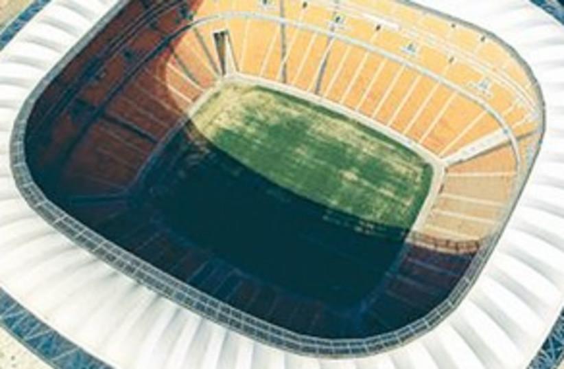311_soccer stadium (photo credit: Associated Press)