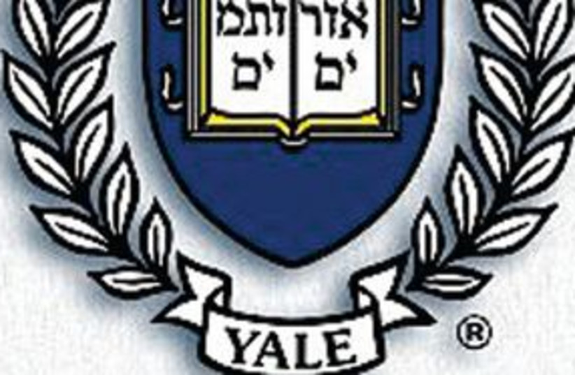 311_Yale logo (photo credit: Courtesy)
