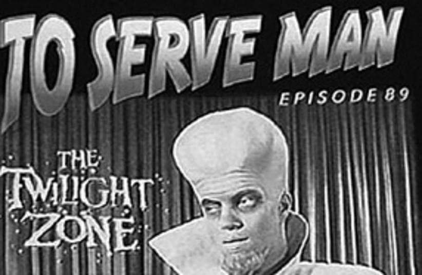 twilight zone 311 (photo credit: Screenshot)
