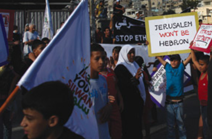 silwan protest 311 (photo credit: AP)