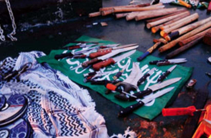 mavi marmara weapons 311 (photo credit: IDF)