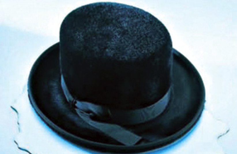 hassidic hat 311 (photo credit: Illustrative photo)