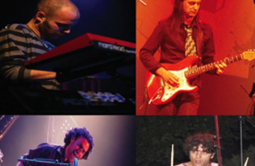 umaguma band 311 (photo credit: Courtesy)