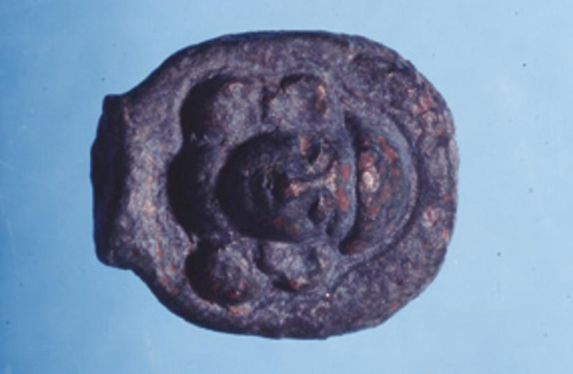 Ancient coin 311 (photo credit: Moshe Einav/University of Haifa)