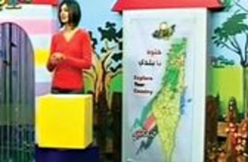 Palestinian TV 311 (photo credit: Ben Hartman)