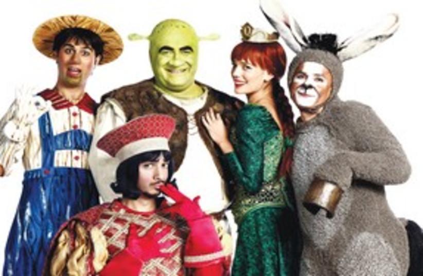 Shrek 311 (photo credit: Eyal Landsman)