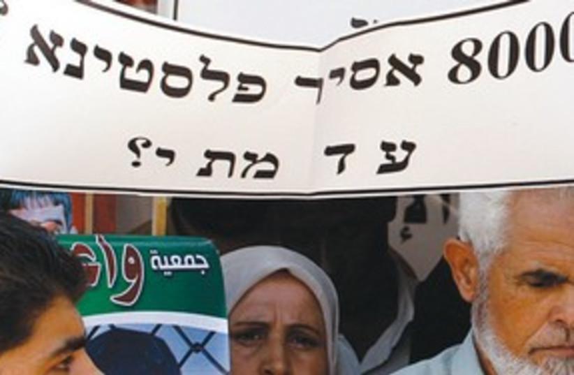 Gaza March 311 (photo credit: Associated Press)