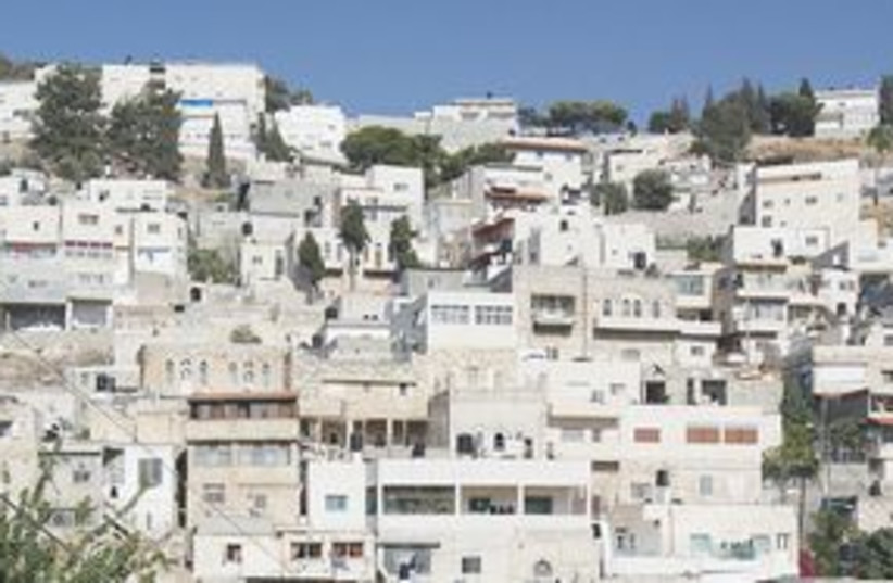 311_Silwan houses (photo credit: Marc Israel Sellem)