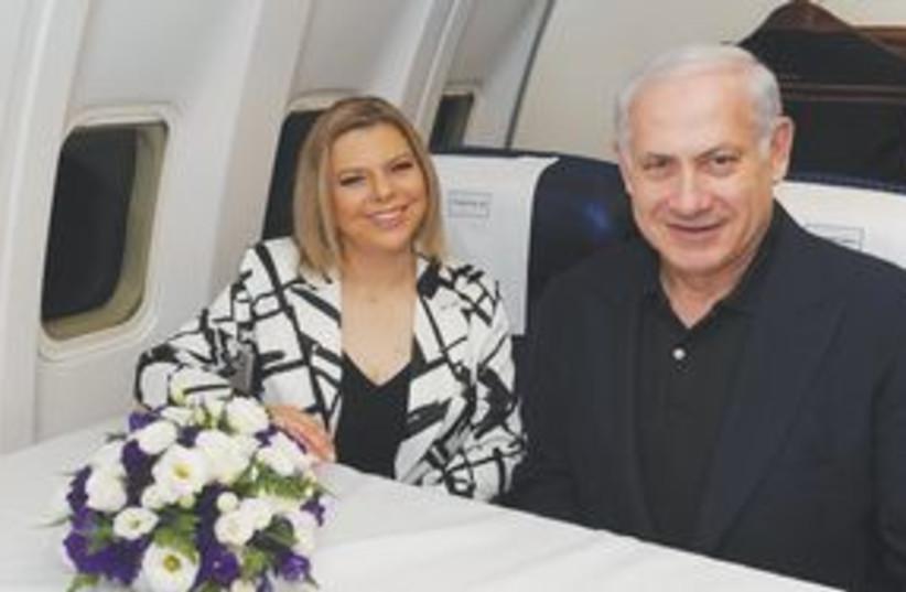 311_Air Bibi (photo credit: Amos Ben-Gershon/GPO)