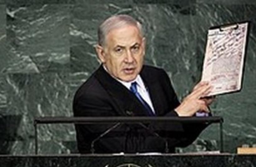 311_Netanyahu at UN speech (photo credit: Associated Press)