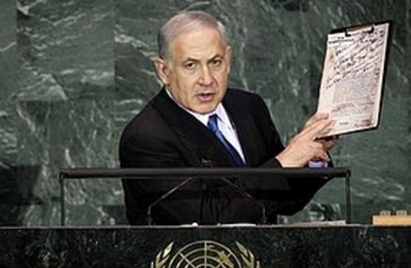 Netanyahu UN speech 311 (photo credit: Associated Press)