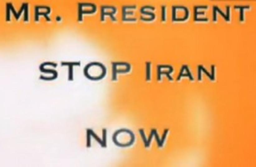 Stop Iran now 311 (photo credit: Courtesy)
