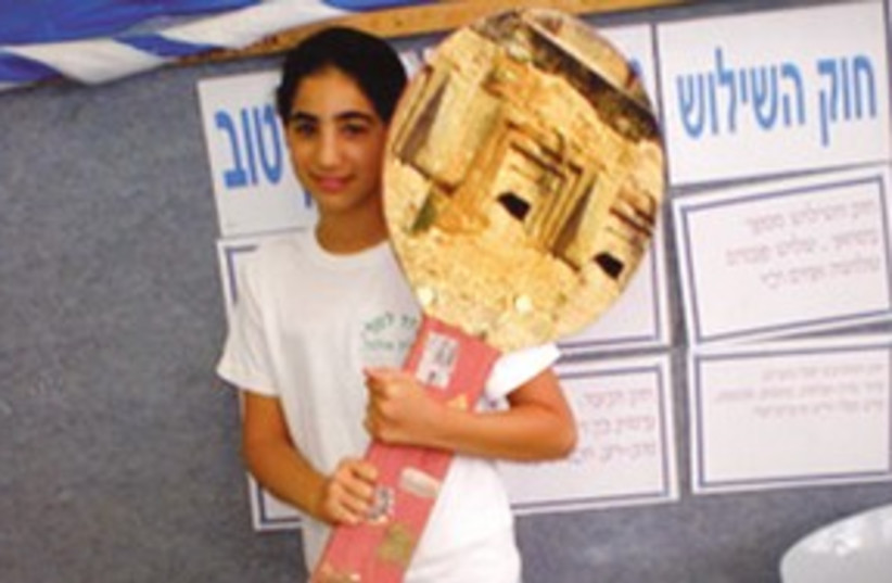 Tagit Machlof 311 (photo credit: Israel Antiquities Authority)