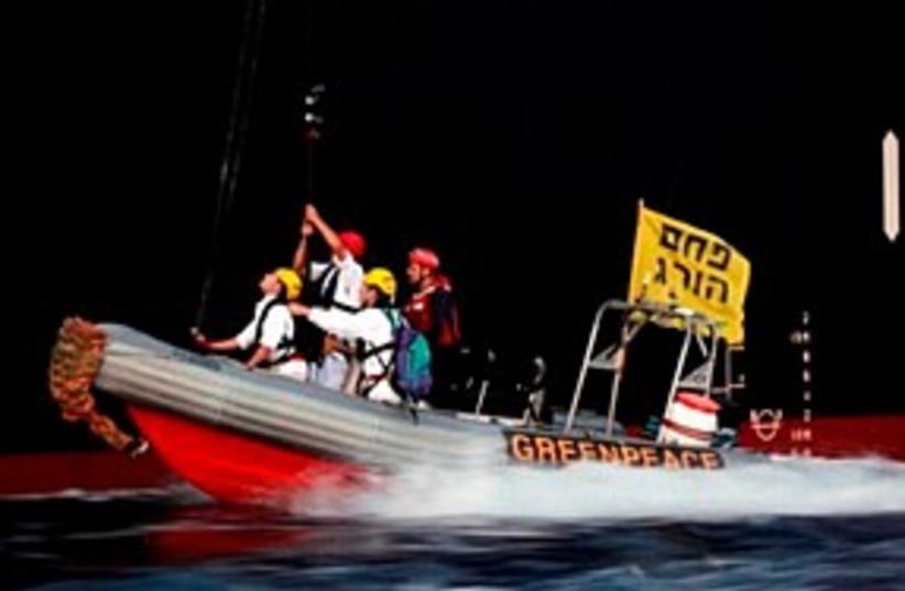 greenpeace pirates 311 (photo credit: courtesy)