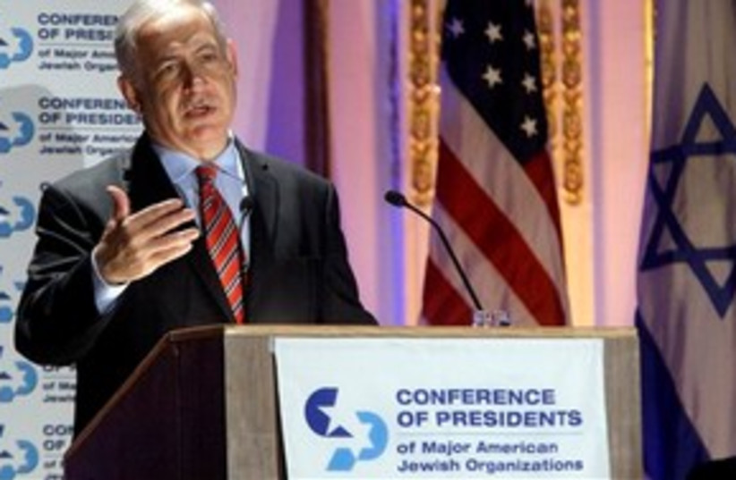 Netanyahu New York 311 (photo credit: Associated Press)