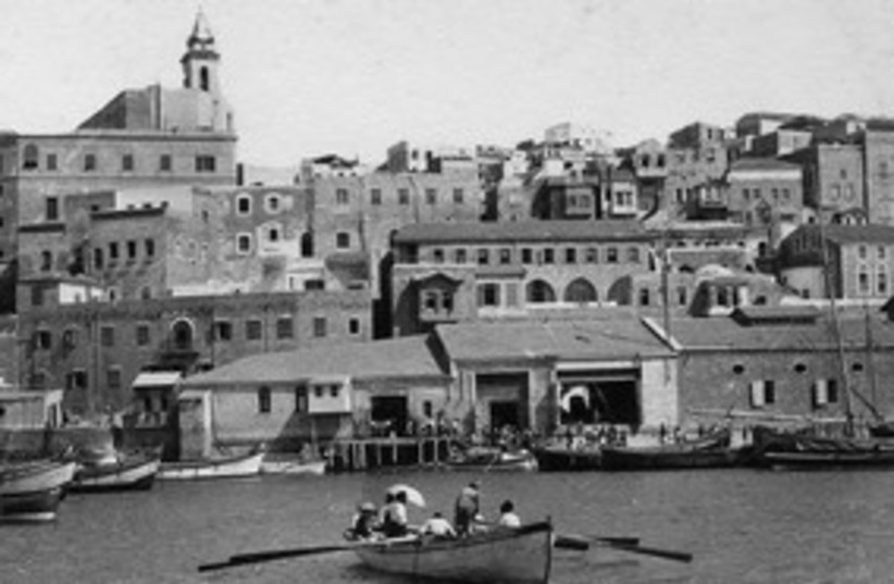 311_old photo of Jaffa port (photo credit: Khalil Raad via Gutman Museum of Art)