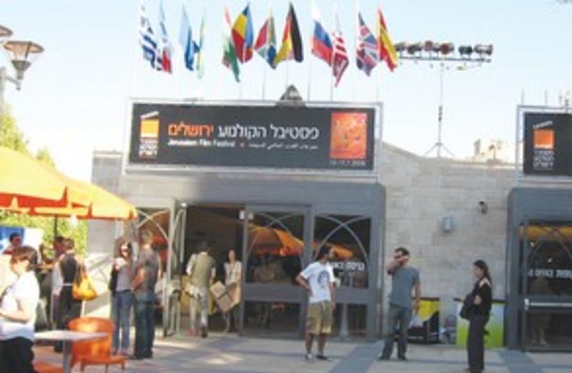 311_Jerusalem film festival (photo credit: Sarah Levin)