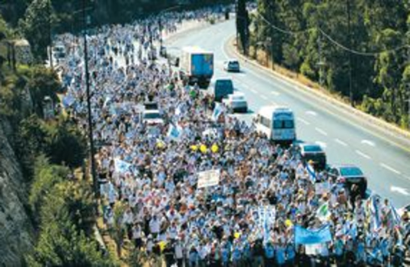 Schalit march en ruote to jerusalem 311 (photo credit: AP)
