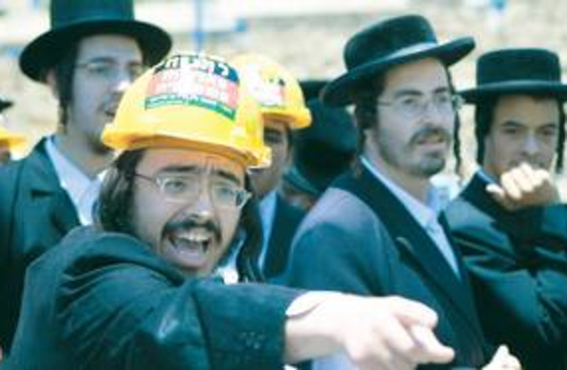 Haredim in hard hats 311 (photo credit: Dan Morgan)