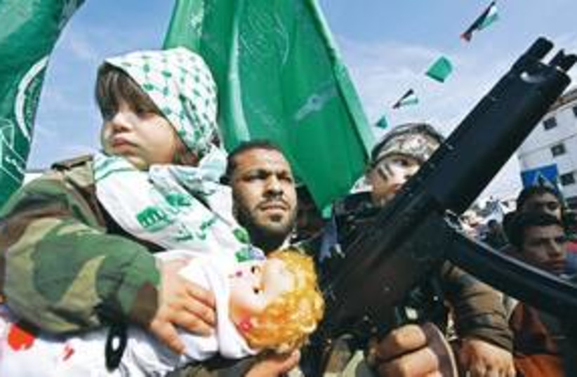 Terrorists and kids 311 (photo credit: Ben Curtis/AP)