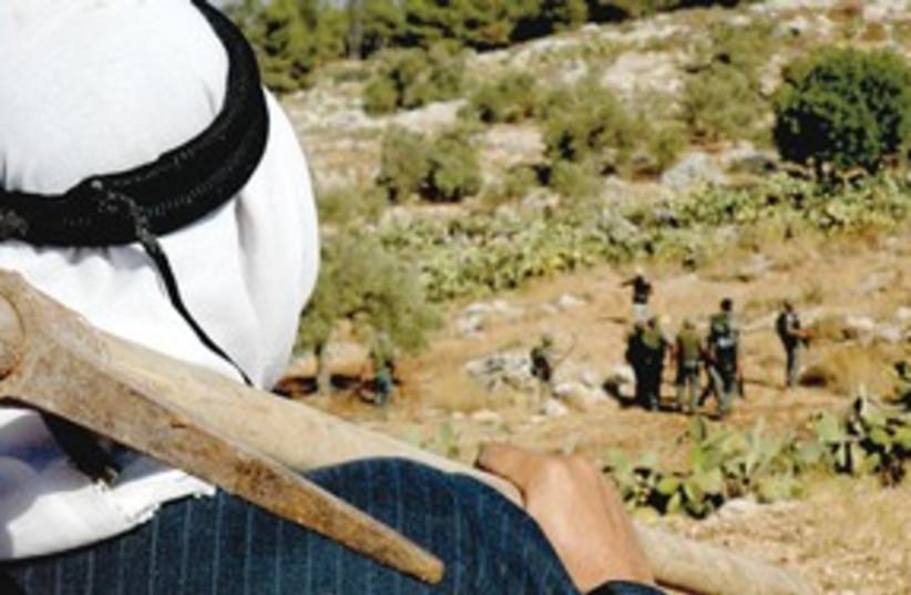 311_Palestinian cool photo (photo credit: Just Vision)