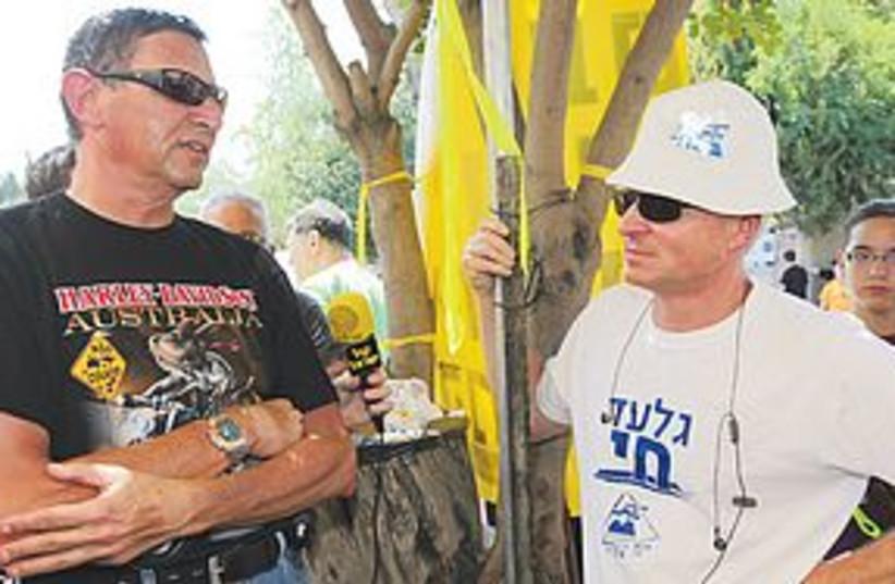 Schalit tent 311 (photo credit: Marc Israel Sellem)