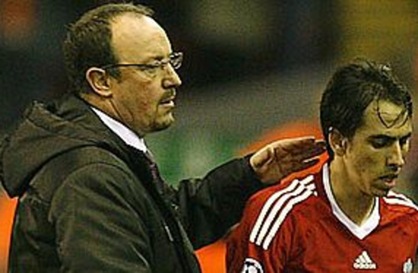benayoun benitez 311 (photo credit: AP)