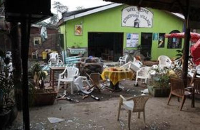 311_uganda attack (photo credit: Associated Press)