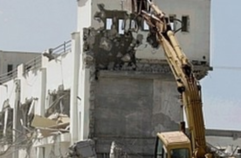 Demolition (photo credit: Associated Press)