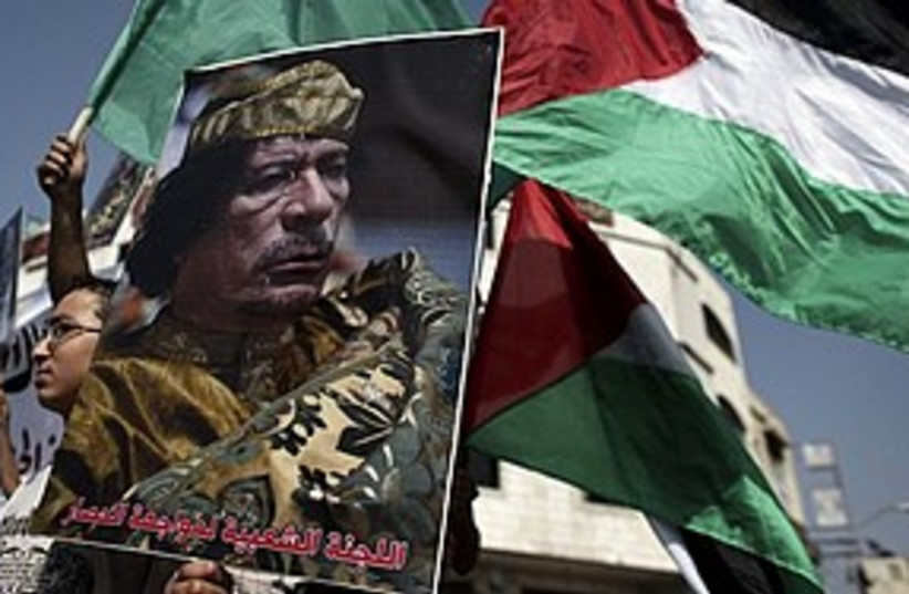 Libya ship rally 311 AP (photo credit: Associated Press)