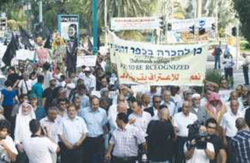 Ramle protests 311 (photo credit: Nihad Awidat)
