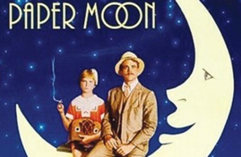 311_Paper Moon (photo credit: Paper Moon (1973).)