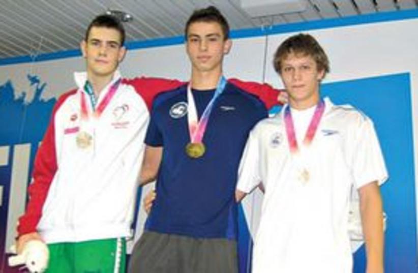 Swimming 311 (photo credit: Israel Swimming Association)