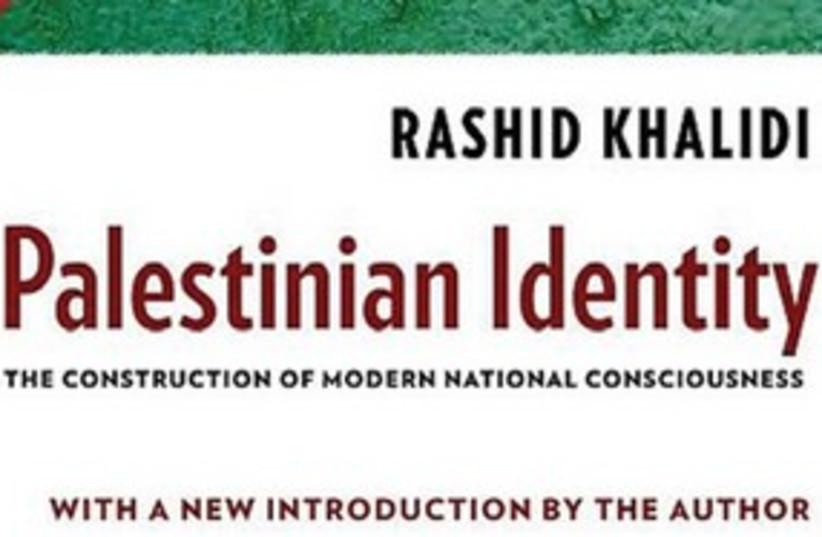 palestinian identity 311 (photo credit: courtesy)