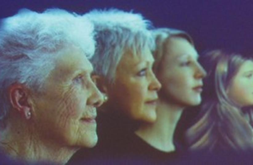 Genes 311 (photo credit: Judy Siegel-Itzkovich)