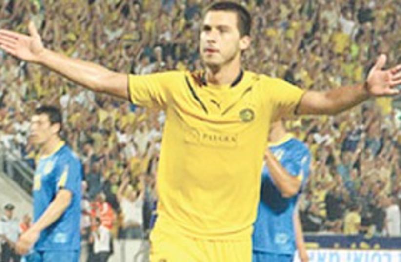 Maccabi 311 (photo credit: Maccabi Tel Aviv Web site)
