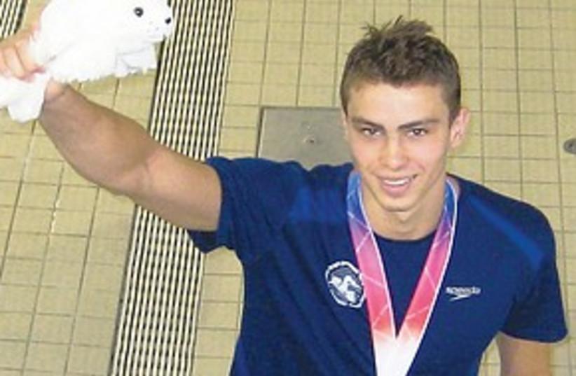 Yakov Toumarkin (photo credit: Israel Swimming Association)
