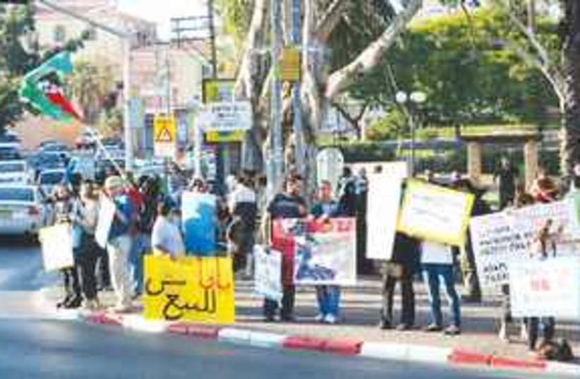 Jaffa Protest 311 (photo credit: Ben Hartman)