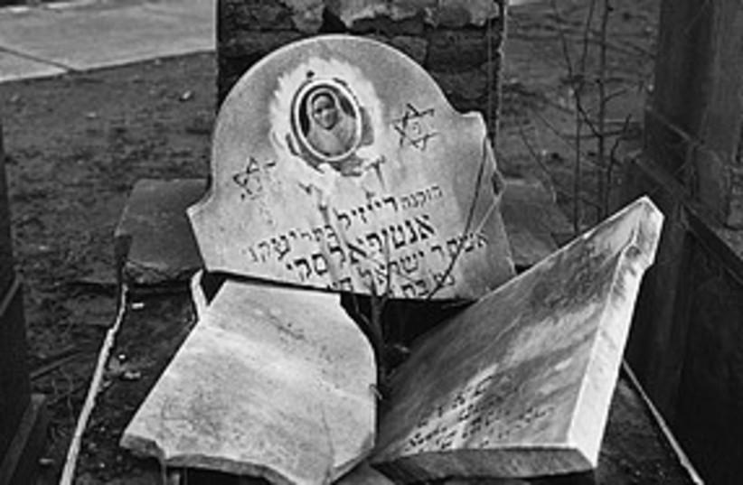 Rest in Pieces 311 (photo credit: Zion Ozeri, www.zionozeri.com)