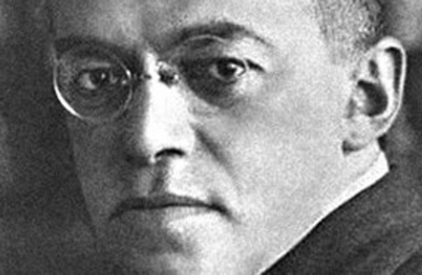 jabotinsky 311 (photo credit: courtesy)