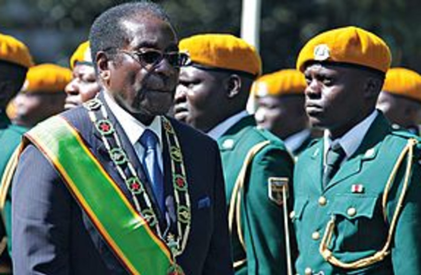 Robert Mugabe (photo credit: Associated Press)