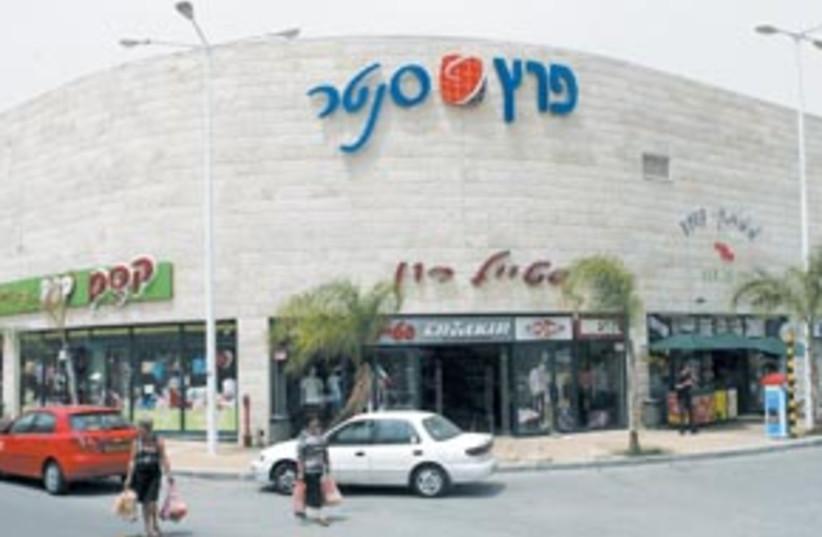 sderot aid 88 298 (photo credit: Ariel Jerozolimski)