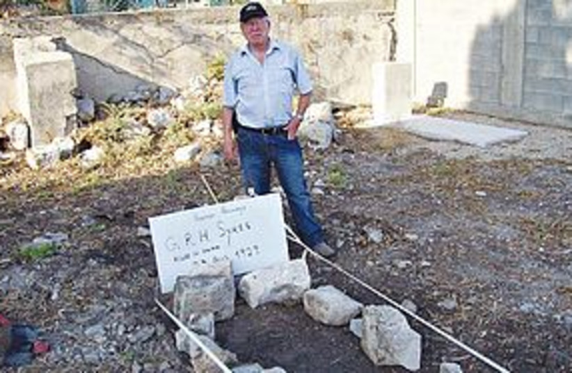 Sykes grave 311 (photo credit: Courtesy)