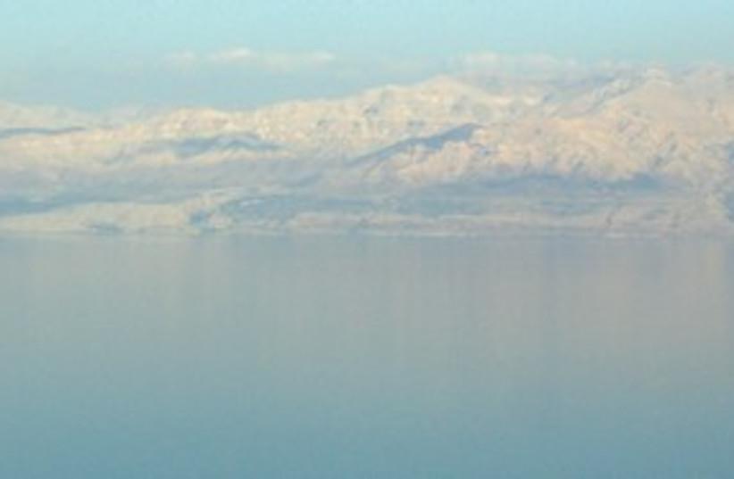 Dead Sea 311 (photo credit: Courtesy)