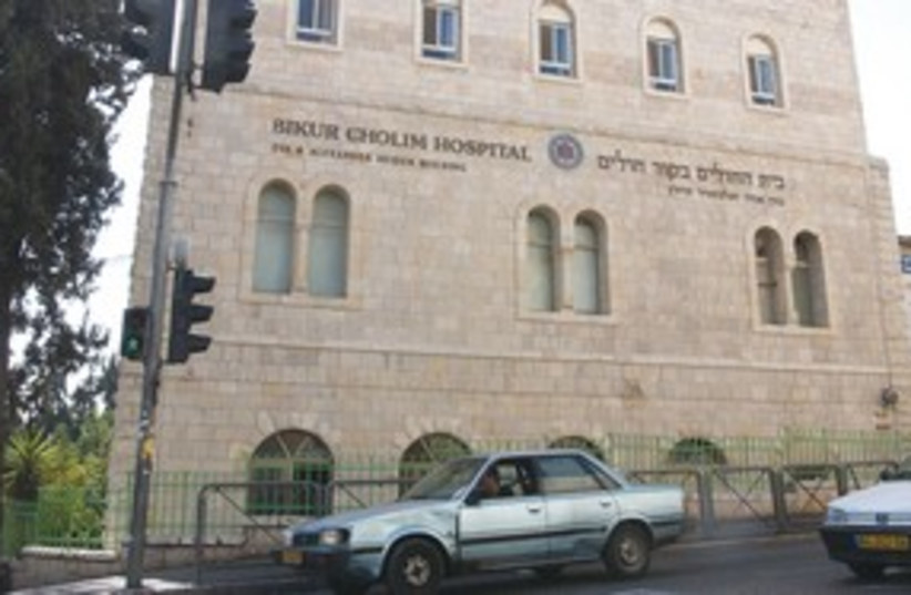 Bikur Cholim Hospital 311 (photo credit: Ariel Jerozolimski)