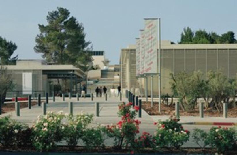 Israel Museum 311 (photo credit: Tim Hursley, courtesy of the Israel Museum)